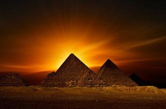 путевки в Египет из Ростова