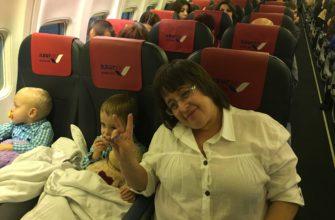 Путевки в Турцию с перелетом из Ростова